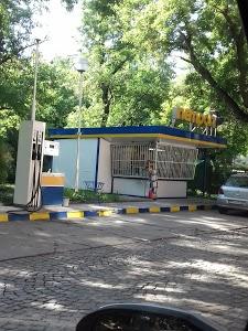 Petrol 5115