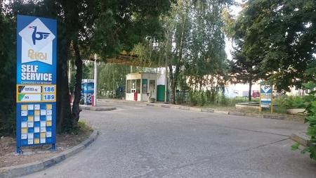 Petrol 6115