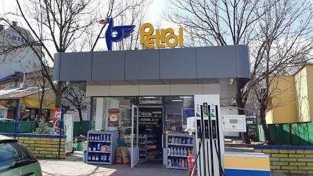 Petrol 7102 София: Пирогов