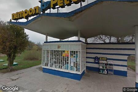 Petrol 7206