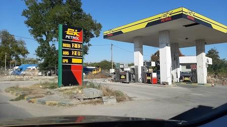 Бензиностанция EK Petrol