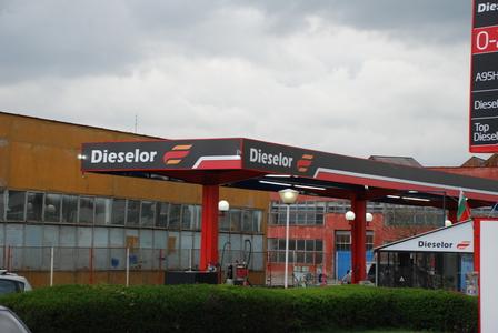 Dieselor Космос