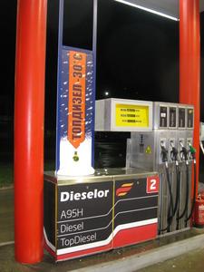 Dieselor Нови пазар