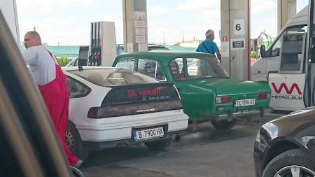 VM Petroleum Добрич
