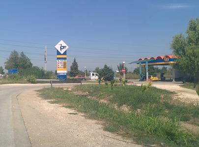 Petrol Пловдив КЦМ