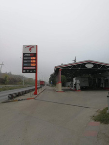 Power Oil Русе
