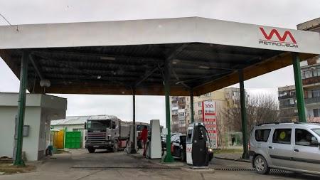VM Petroleum Разград
