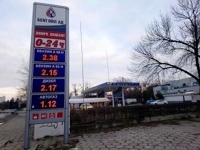 Бензиностанция Бент Ойл София