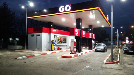 Бензиностанция Go
