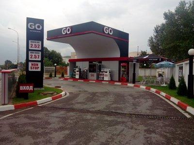 Go Petroleum Студентски град