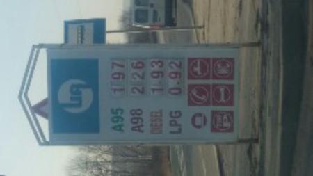 Бензиностанция UA