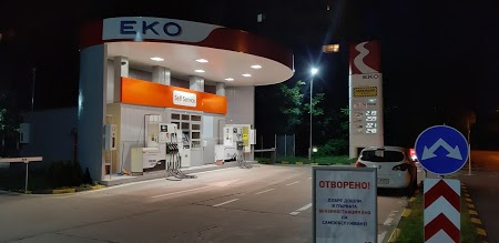 Eko 1081 Пражка пролет (Self-Service)