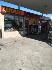 Бензиностанция Дато