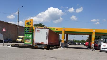 Бензиностанция Cargo Oil
