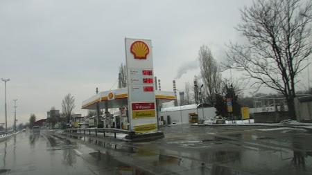 Shell 5003 София Надежда