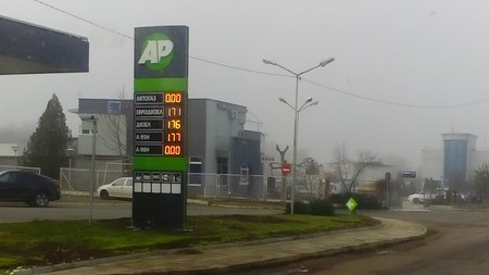 Бензиностанция AP