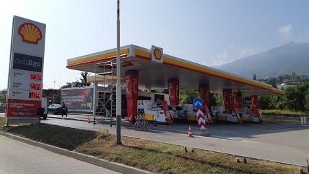 Shell 3007 София Бояна