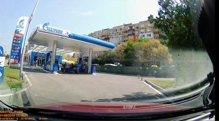 Gazprom Видин