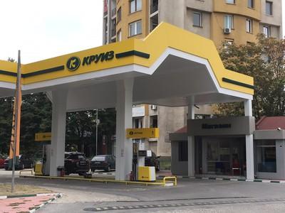 Круиз Пловдив 2