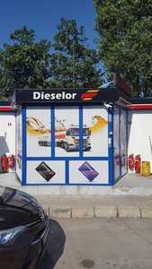 Dieselor Пловдив Митница