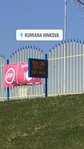 Бензиностанция Румяна Хинкова
